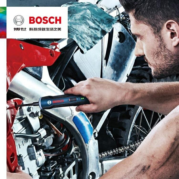博世電動螺絲刀迷你電動起子機鋰電充電式電動螺絲批Bosch GO DF  618購物節 1