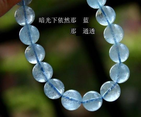 海藍寶 水晶手鏈藍色手鏈女士手鏈流行手鏈