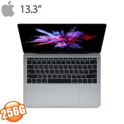 Apple MacBook Pro 13.3/2.3GHz/8GB/256GB 灰*MPXT2TA/A