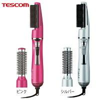 0運費指定品-TESCOM/TIC750/負離子吹風機/直捲兩用整髮器/共2色-粉紅/銀-日本必買 代購/日本樂天代購 (2810*0.5)-日本樂天直送館-日本商品推薦