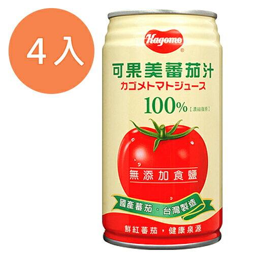 可果美 無鹽 蕃茄汁 340ml (4入)/組