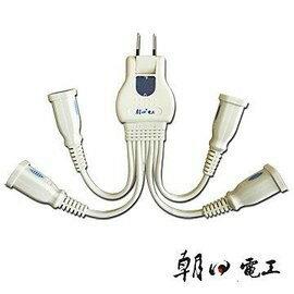朝日電工 E-114 章魚插座 章魚轉接頭 1對4插轉接電源線 轉接頭 電源延長線 (同威電WT-1344)