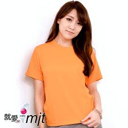 【A113】人氣團購 MIT台灣製 抗菌抗UV 3M中空紗排汗衫素面短袖T恤 慢跑 運動服 32色 (金桔)