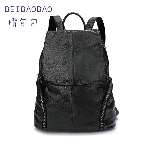 【BEIBAOBAO】韓系時尚羊皮極輕後揹包