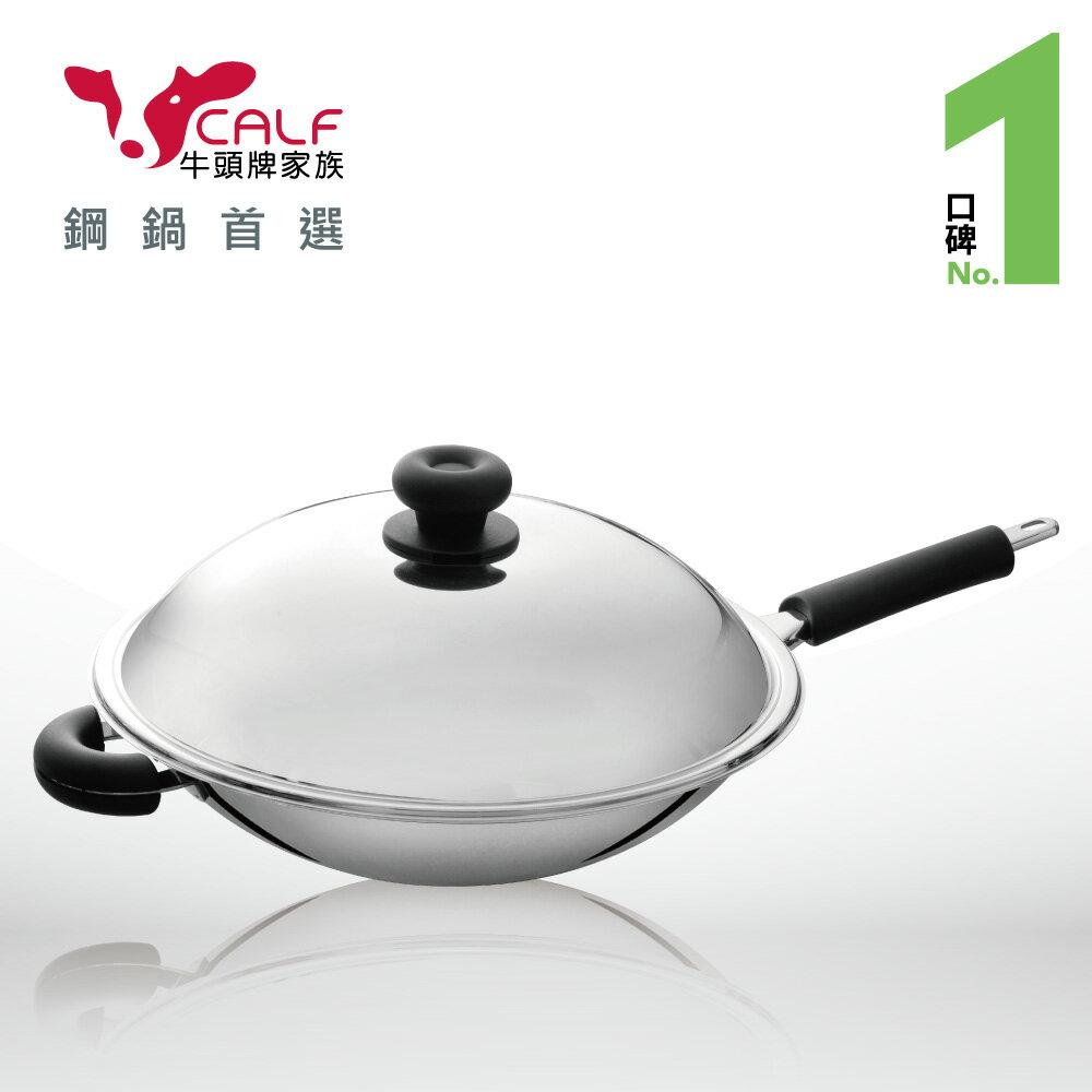 牛頭牌 小牛炒鍋35cm (單把)