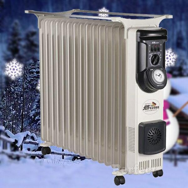 【NORTHERN ● 北方】15葉片式恆溫電暖器 NP-15ZL /  NP15ZL  **免運費**