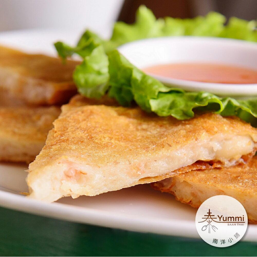 【組合】泰洋的後裔超值三件組【泰亞迷】團購美食、泰式料理包、5分鐘輕鬆上菜 2
