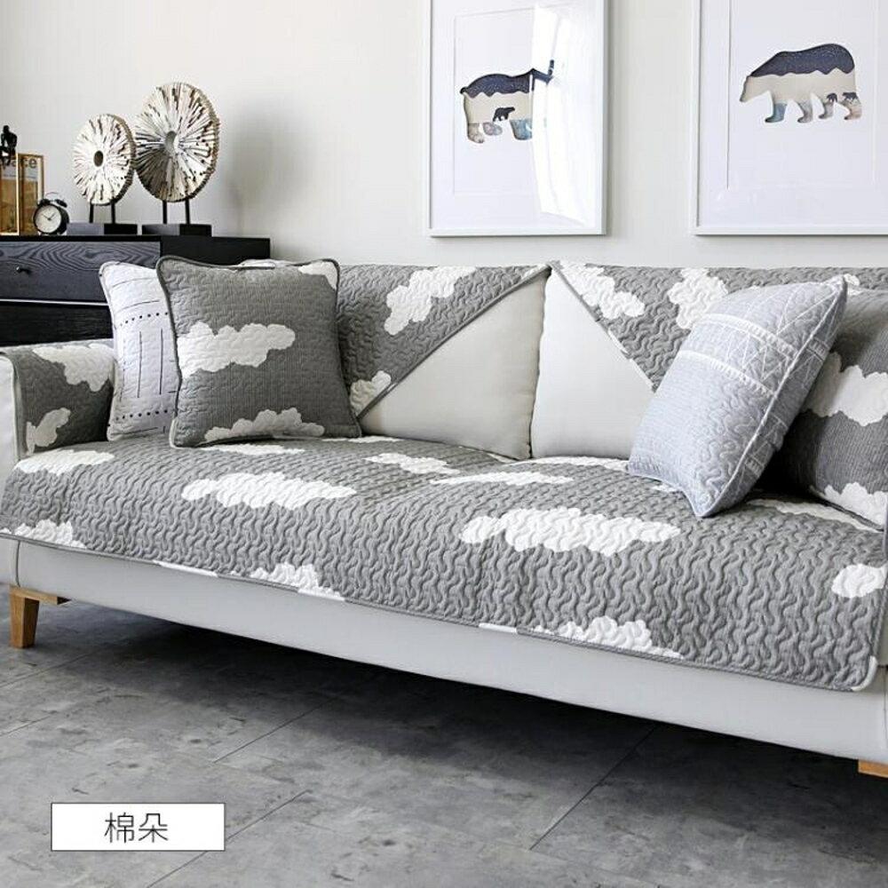 北歐沙發墊四季通用防滑布藝簡約現代全棉皮客廳沙發套全包靠背巾 雙12購物節