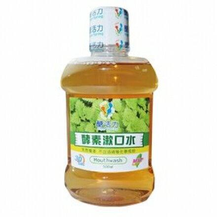 【醣活力】 酵素漱口水 500ml/瓶