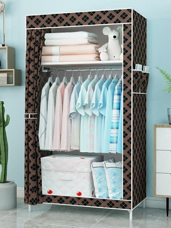 限时八折-衣櫃簡易布衣櫃小號宿舍學生租房布藝組裝櫃子折疊單人收納掛衣櫥