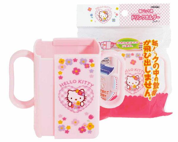【淘氣寶寶】KITTY伸縮式飲料輔助器/輔助杯架【保證原廠公司貨】