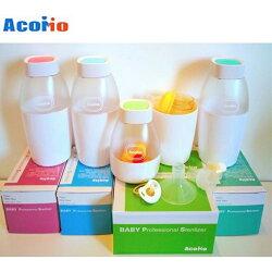 AcoMo PS六分鐘紫外線奶瓶殺菌器(二代寬版+附2底座)/奶瓶消毒/奶嘴/餐具消毒/攜帶型【寶貝樂園】