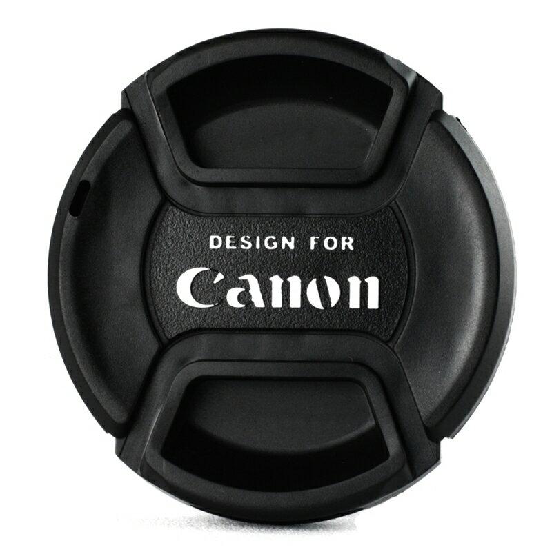 又敗家@副廠鏡頭蓋CANON鏡頭蓋49mm鏡頭蓋C款附孔繩(非CANON原廠鏡頭蓋e-49 e-49II)49mm鏡頭前蓋49mm鏡頭保護前蓋中扣鏡頭蓋49mm鏡前蓋中捏鏡頭蓋帶繩附繩適SX60鏡頭蓋..