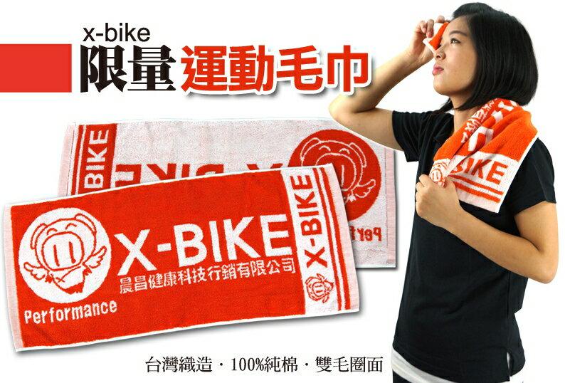 X-bike 咬虎豬豬仔限量運動毛巾