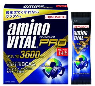 【專業級胺基酸粉】Amino vital pro 3600 (4.5gX14包/盒)