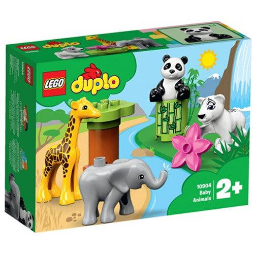 樂高LEGO 10904  Duplo 得寶系列 -野生小動物 - 限時優惠好康折扣