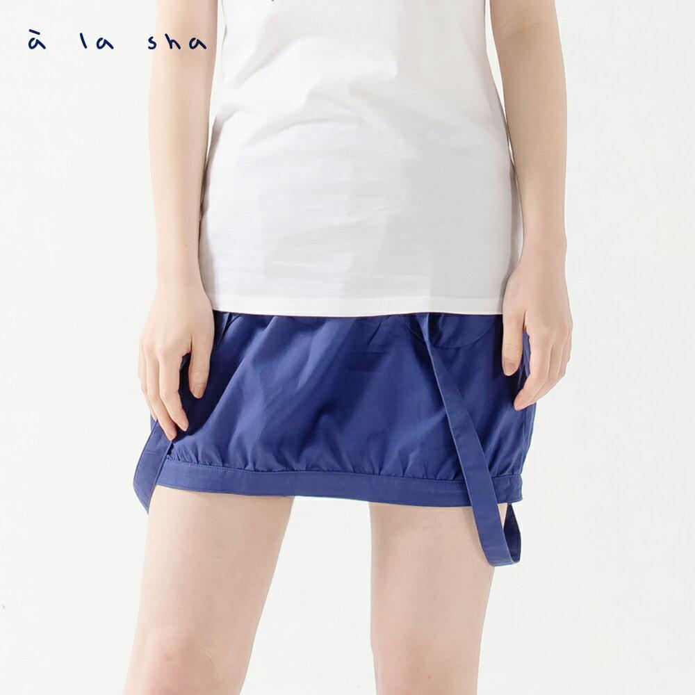 à la sha 恐龍小口袋可拆式吊帶短裙