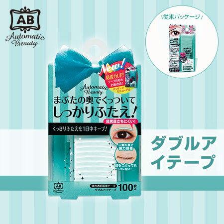 日本 AB 隱形塑眼雙面貼 (強力版) 100枚 雙眼皮貼 Kevin老師推薦【N101325】