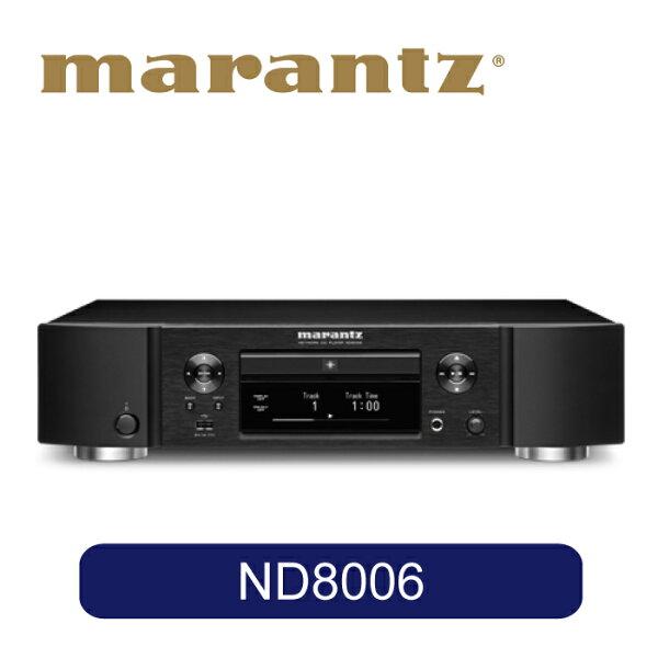 【MARANTZ】ND8006網路音訊播放機