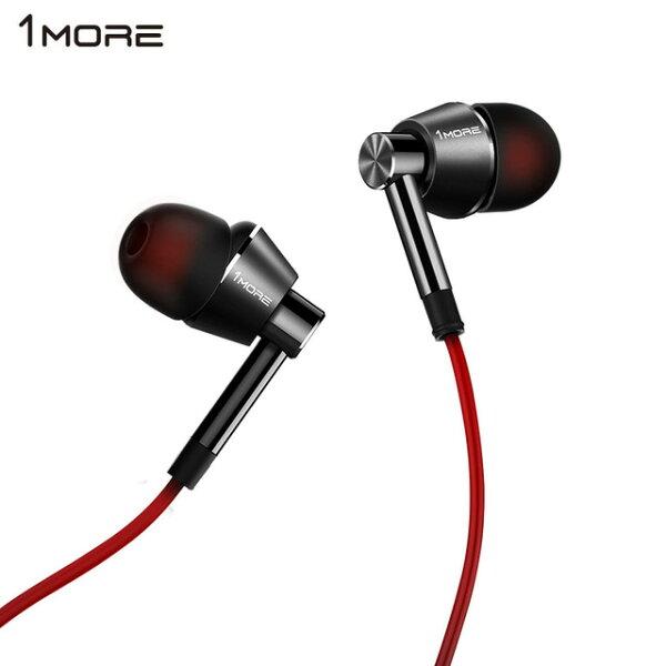 得意專業家電音響:1MORE中國好聲音無敵美聲-好聲音活塞耳機1M301