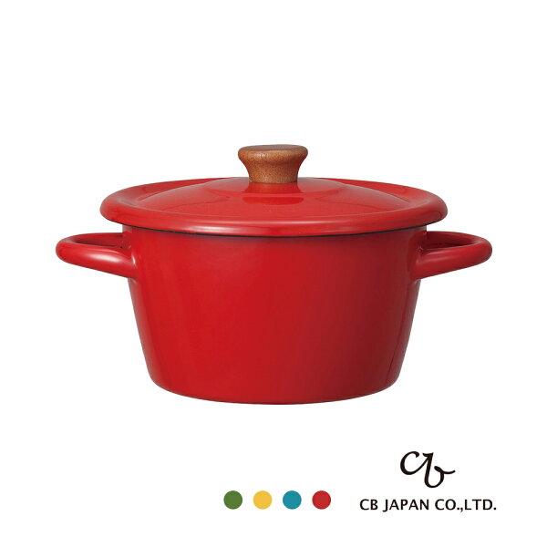日本露營鍋琺瑯野餐CBJAPAN北歐系列琺瑯雙耳湯鍋完美主義【CB003】