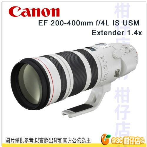 Canon EF 200-400mm F4 L IS USM EXTender 1.4X 彩虹公司貨