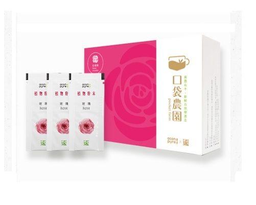買5送1aconpure連淨口袋農園純天然沖泡飲(玫瑰粉)0.6gx30包盒活動至331