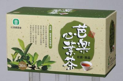 社頭鄉農會 芭樂心葉茶隨身包 (2g*30包)不含咖啡鹼 飲品 寶島179