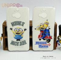 小小兵手機殼及配件推薦到【UNIPRO】HTC ONE M9+ 小小兵 Minions BOB TPU 透明手機殼 保護套 M9 plus就在UNIPRO優鋪推薦小小兵手機殼及配件