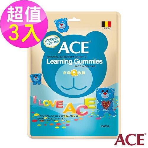 ACE 天然軟糖系列-字母Q軟糖(240g)超值3入組