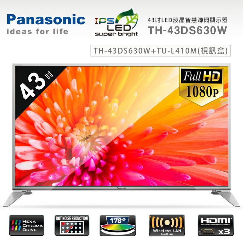 【Panasonic國際牌】43吋LED液晶智慧聯網顯示器+視訊盒/TH-43DS630W