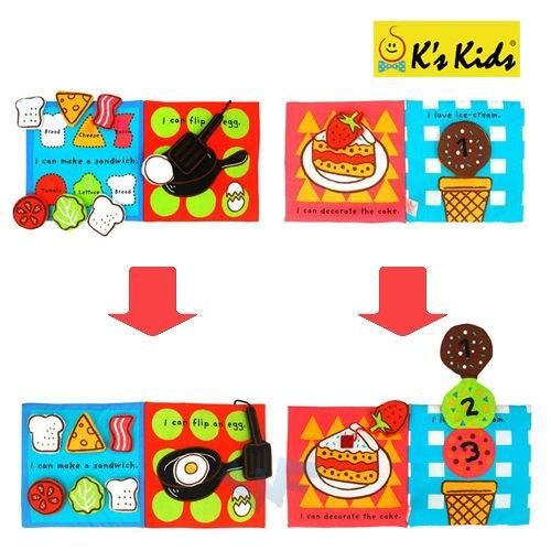 『121婦嬰用品館』k's kids 布書系列 - 小廚師 3