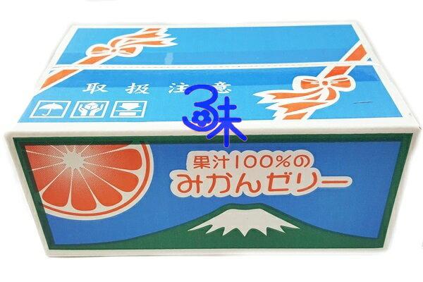 (日本)AS日本國產100%天然果汁寶石果凍-蜜橘1盒575公克(23粒)特價199元【4905491257918】(AS果汁100%水果果凍箱百分百果汁寶石鮮果凍)
