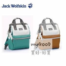 [母親節專屬優惠]Jack Wolfskin 飛狼OUTDOOR 森活寬口雙肩背包 JW-537