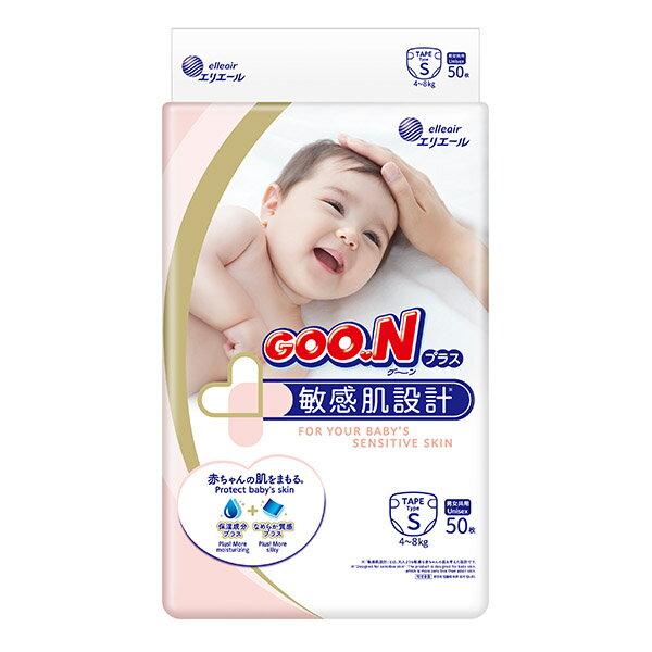 【大成婦嬰】日本 大王GOO.N境內版-敏感肌系列-黏貼型紙尿布 紙尿褲