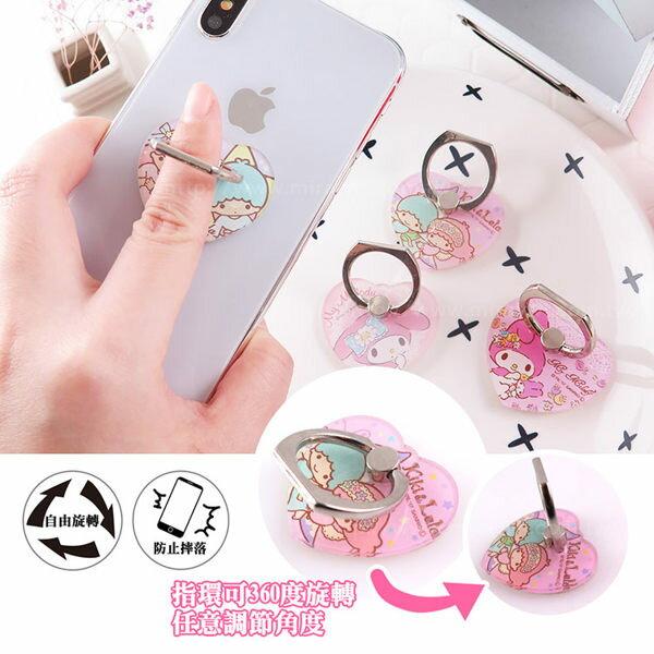 Sanrio三麗鷗指環扣手機支架(愛心系列)