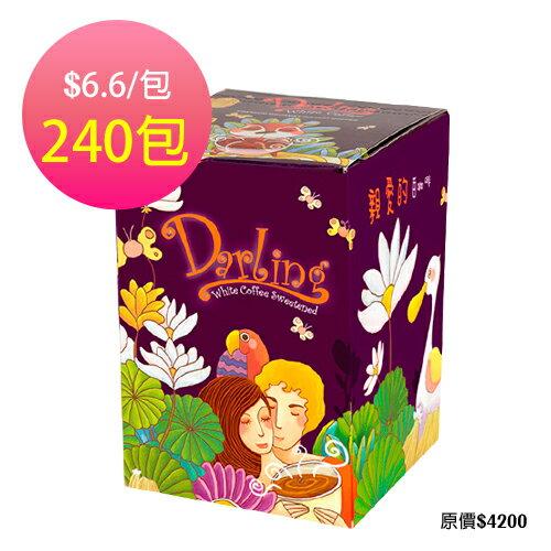 《即期良品12盒》36折  /  單包$6.6元  /  共6個口味 5