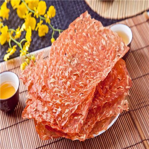 可愛繽紛禮盒-卡滋杏仁酥脆肉鬆1包235g+杏仁薄脆片肉紙(原味)1包65g+原味豬肉絲1包200g 1