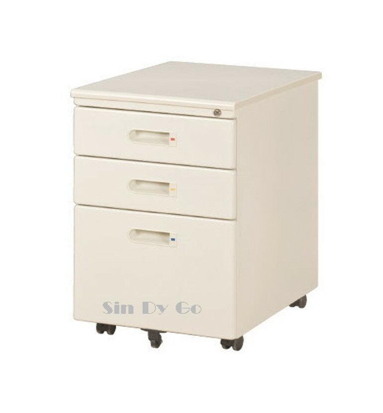 【鑫蘭家具】矮活動櫃 905色 置物櫃 收納櫃 鐵櫃 檔案櫃