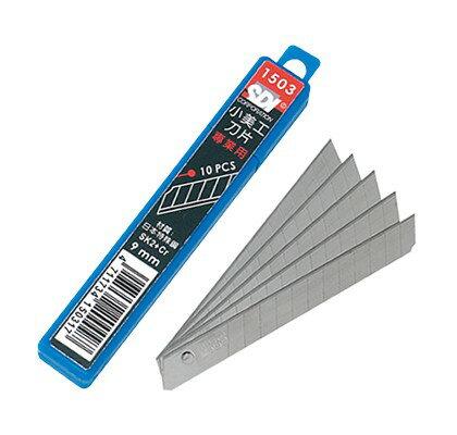 SDI手牌高硬度小美工刀片(10片裝)#1503