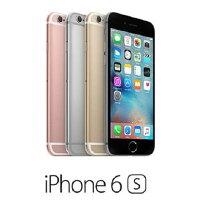 母親節禮物推薦3C:手機、運動手錶、相機及拍立得到[12期零利率]《贈保貼》蘋果 Apple iPhone 6S  4.7吋  灰/銀/金/玫瑰金
