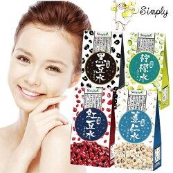 Simply 紅豆水/薏仁水/檸檬水/黑豆水/(2gx15包)【櫻桃飾品】【21920】