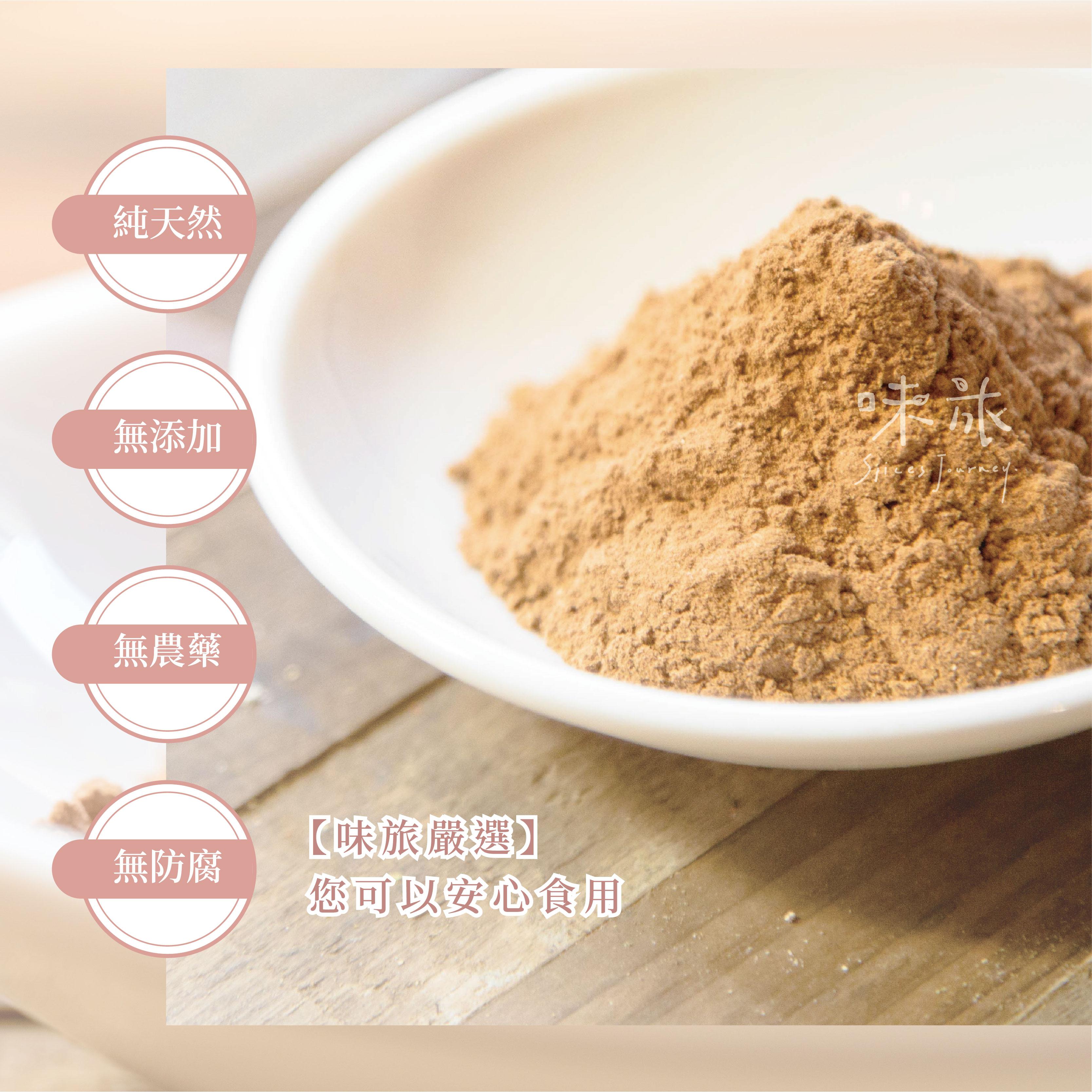 【味旅嚴選】|肉桂粉|Cinnamon Powder|50g【A204】