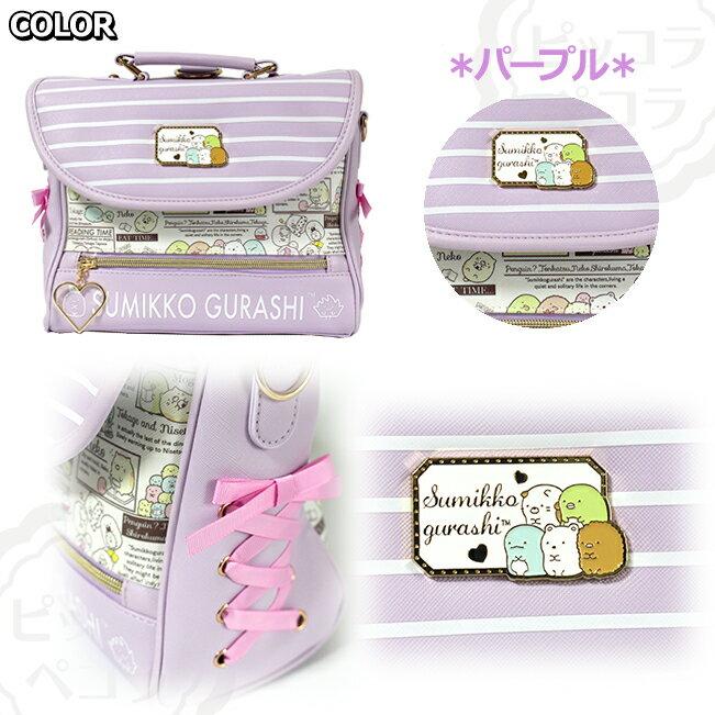 角落生物 / 多功能兒童帆布背包 / picoanna-31513。3色。(4428)日本必買代購 / 日本樂天。件件免運 2