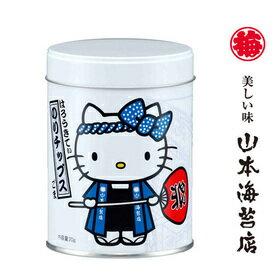 【山本海苔店】Hello Kitty夾心海苔-健康芝麻(20g)