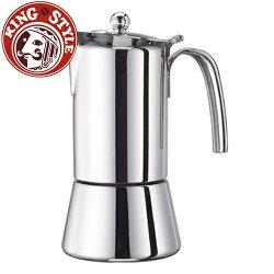 金時代書香咖啡 Tiamo 堤雅4杯摩卡壺