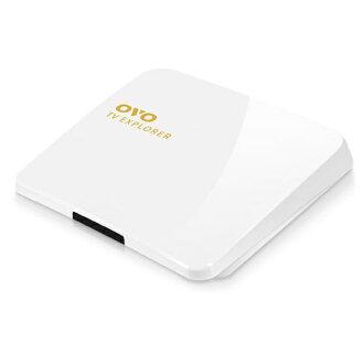 OVO 1080P純白電視盒(OVO-B02) 新手入門最佳選擇