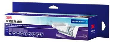 3M 專業級捲筒式靜電空氣濾網,9809-RTC, 38*270cm (靛藍)(適用冷氣/清淨機/除濕機)(超取最多4捲