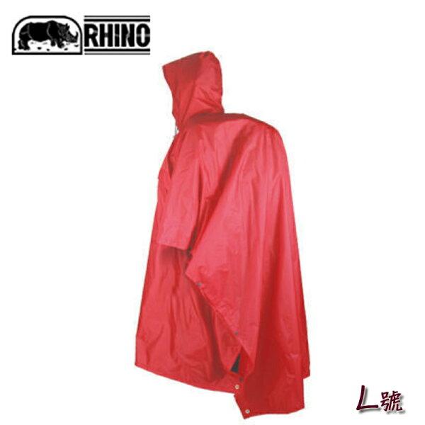 露營趣:【露營趣】中和安坑犀牛S-2(L)登山斗篷地布外帳三合一單人帳篷炊事帳篷斗篷雨衣防水地布