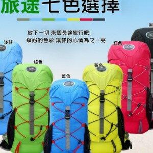 美麗大街【BK022101】環島必備大型後背包單車背包休閒包